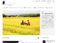 エフ・ディデザイン塾 | 福岡のキャリアアップデザインスクール
