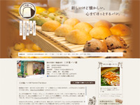 三井製パン舗