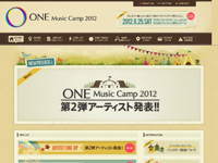 ONE Music Camp 2012