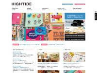 HIGHTIDE | 株式会社ハイタイド