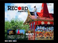 RECORD Active-U