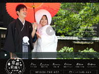 京都前撮り.com