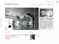 ENTRANCE LOUNGE 京都造形芸術大学