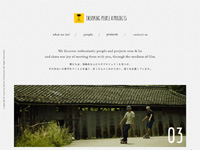 Inspiring People & Projects (ipp)