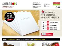 製本サービス - SMARTBOOK