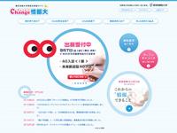 東京情報大学受験生応援サイト