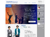 Telescope Magazine