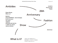 Ambidex 25th Anniversary Fashion Show