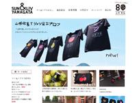 SUN&LIV 山形食品株式会社