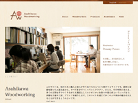 ASAHIKAWA WOODWORKING