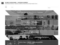 東京藝術大学美術学部建築科