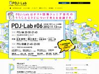 PDJ-Lab
