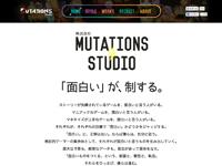 Mutations Studio