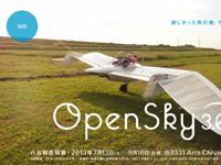 OpenSky 3.0