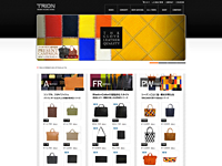 TRION ONLINE STORE