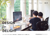 FOURDIGIT DESIGN Inc.