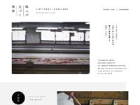 YUUGI craftsman landscape