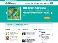 次世代エネルギー ウェブサイト