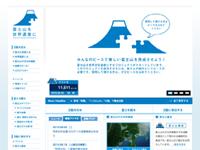 富士山を世界遺産にする国民会議