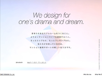 ONEデザインズ株式会社