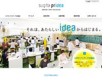株式会社スギタプリディア