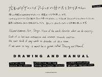 DRAWING AND MANUAL
