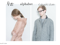 RYU / alphabet / cobachi store