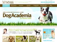 Dog Academia