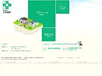 株式会社土志田設計
