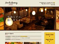 RockAway cafe
