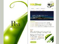 The HW.Shop