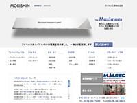 モリシン工業株式会社