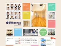 山根木材株式会社 福岡支店