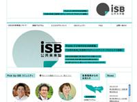 iSB 公共未来塾