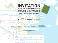 INVITATION to OPEN YOKOHAMA