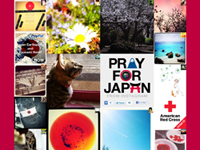 PRAY FOR JAPAN from instagram