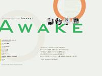 studio Awake!
