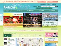 Akitachi