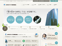 三井化学アグロ株式会社