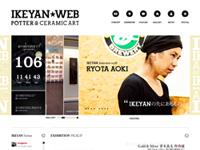IKEYAN WEB
