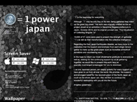 1power japan