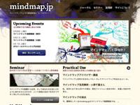 mindmap.jp