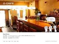 Ωcafe