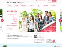 名古屋学院大学受験生サイト