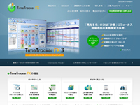 TimeTracker FX