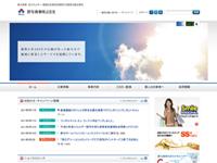 鈴与商事株式会社