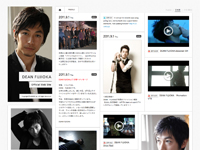 DEAN FUJIOKA Official Site