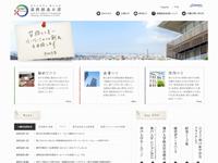 神戸大学連携創造本部