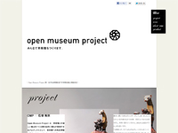open museum project