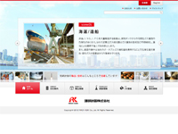 理研計器株式会社